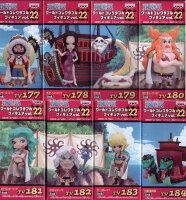 航海王人物玩具模型推薦到日版金證 WCF 女兒島篇 大全8隻 九蛇海賊團 女帝 蛇姬 航海王 海賊王 One Piece VOL.22就在UNIPRO優鋪推薦航海王人物玩具模型
