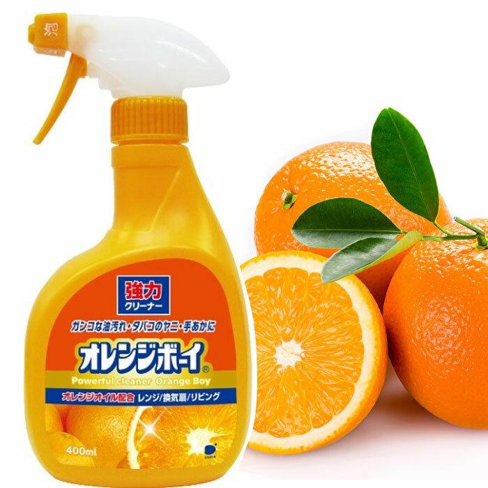 ~第一石鹼~柑橘男孩超強力清潔噴劑~400ml