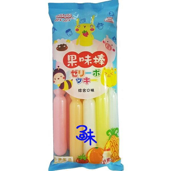 (台灣) 晶晶 果味棒 1包680公克(8支入) 特價30元【4710298940075】 (乳酸冰棒)