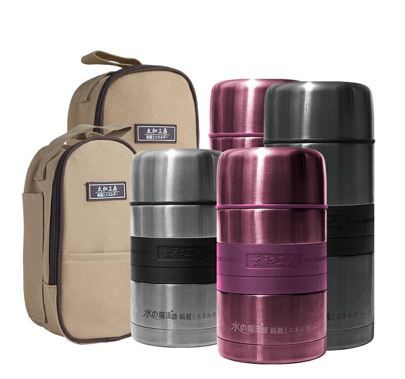 太和工房ST-GBH 550ml/750ml 不鏽鋼保溫罐