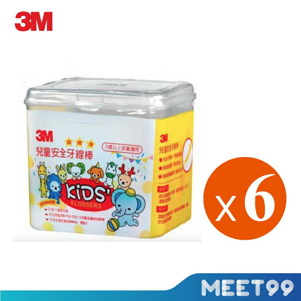 3M 兒童動物造型安全牙線棒 盒裝 66支-6盒 0