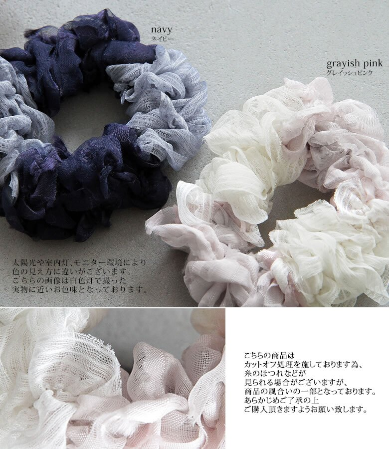 日本osharewalker  /  可愛雪紡花樣髮圈-il-k-ac0530-日本必買 日本樂天直送(918)滿額免運 4