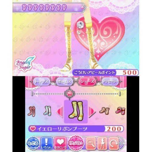 【預購】日本進口日版 全新  Aikatsu! 任天堂 偶像學園:我的兩位公主 二人のMy Princes【星野日本玩具】 3