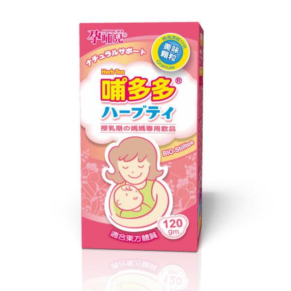 【滿額贈】孕哺兒Ⓡ哺多多媽媽飲品(120g)【滿1980送媽媽藻油DHA軟膠囊10粒】