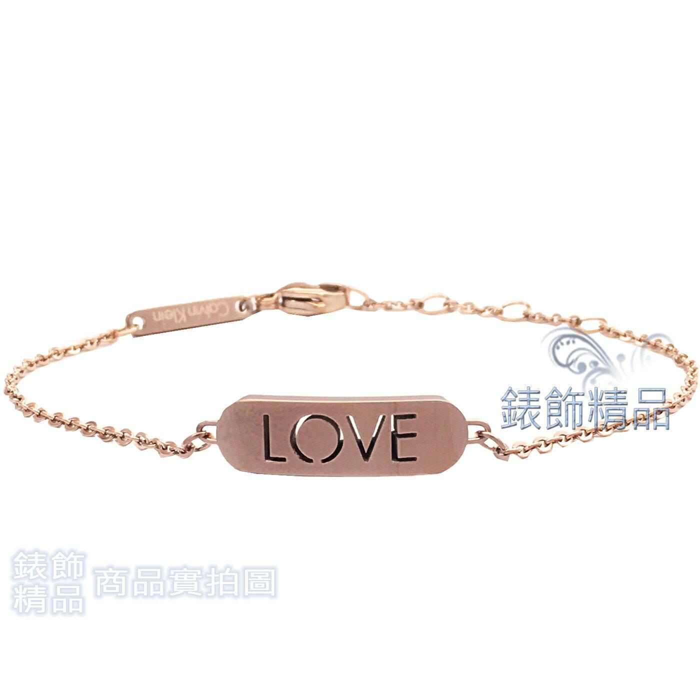 【錶飾精品】CK飾品 KJ7CPB100200 Calvin Klein ck LOVE女性手鍊-玫瑰金 316L白鋼