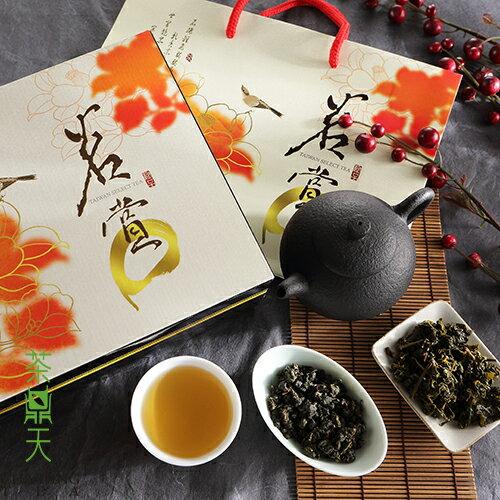 茗賞茶香-台灣高山茶禮盒