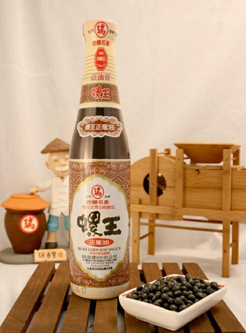 【瑞春醬油】螺王醬油膏[六瓶裝]