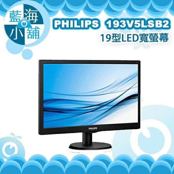 PHILIPS 飛利浦 193V5LSB2  19型LED寬螢幕 電腦螢幕