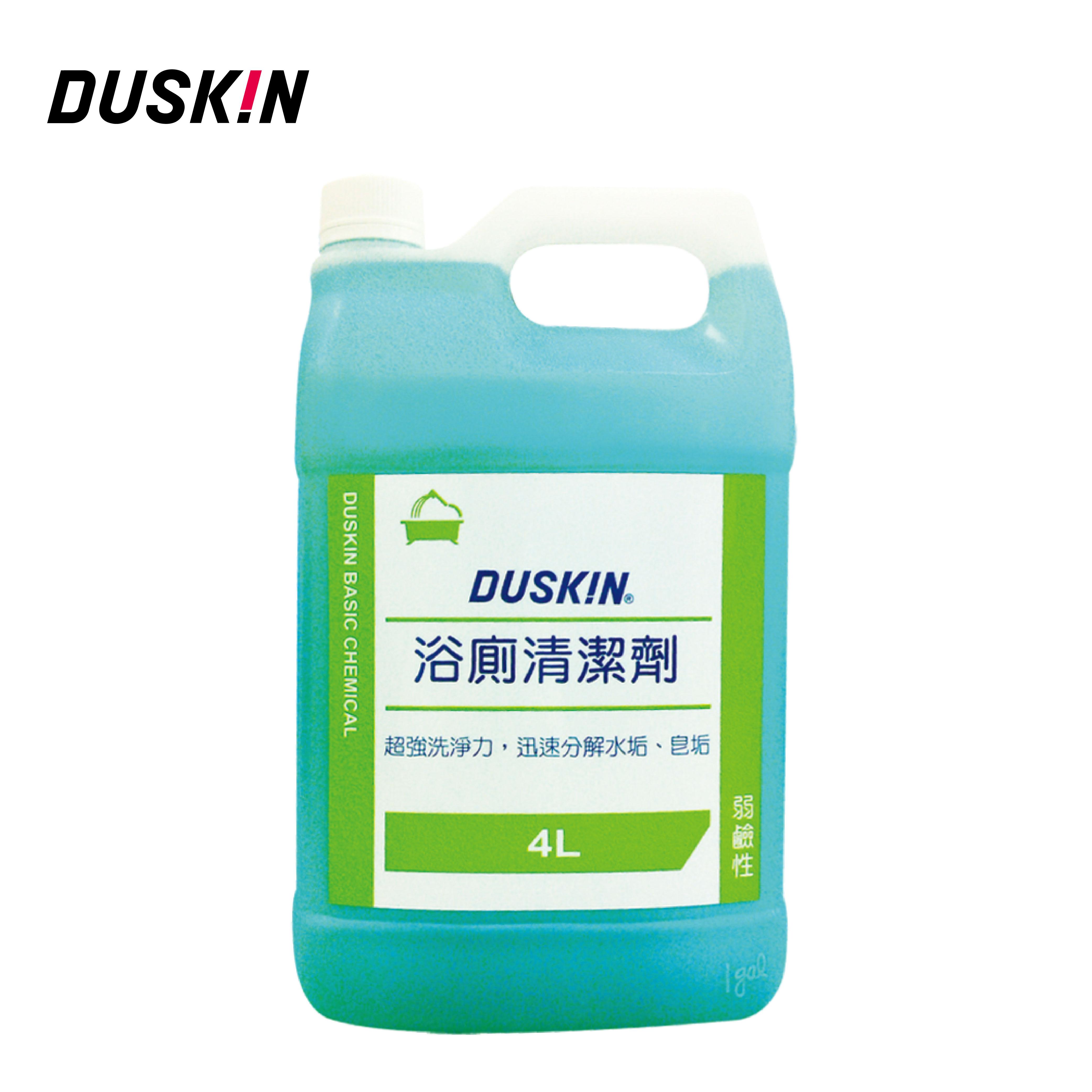 DUSKIN浴廁清潔劑(4公升) 0