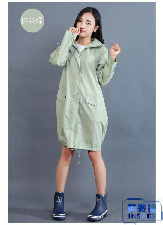 日式成人長款雨衣女時尚徒步連體雨披防水透氣風衣戶外【英賽德3C數碼館】