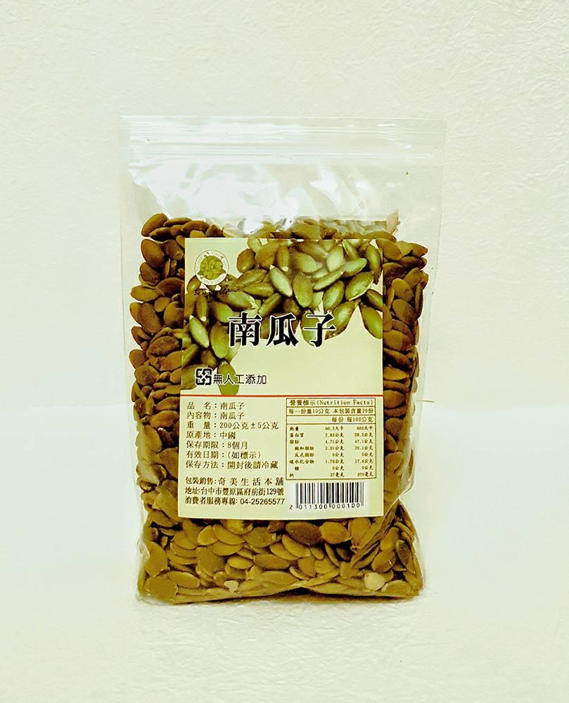 仁醫生技  I 特級南瓜子(袋裝)  I 200公克(袋) 堅果/點心