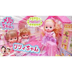 【預購】日本進口2018最新! 小美樂 朋友 金髮 莉莉 會眨眼的娃娃  長髮  日本原裝 安全認證 娃娃 洗澡玩具【星野日本玩具】
