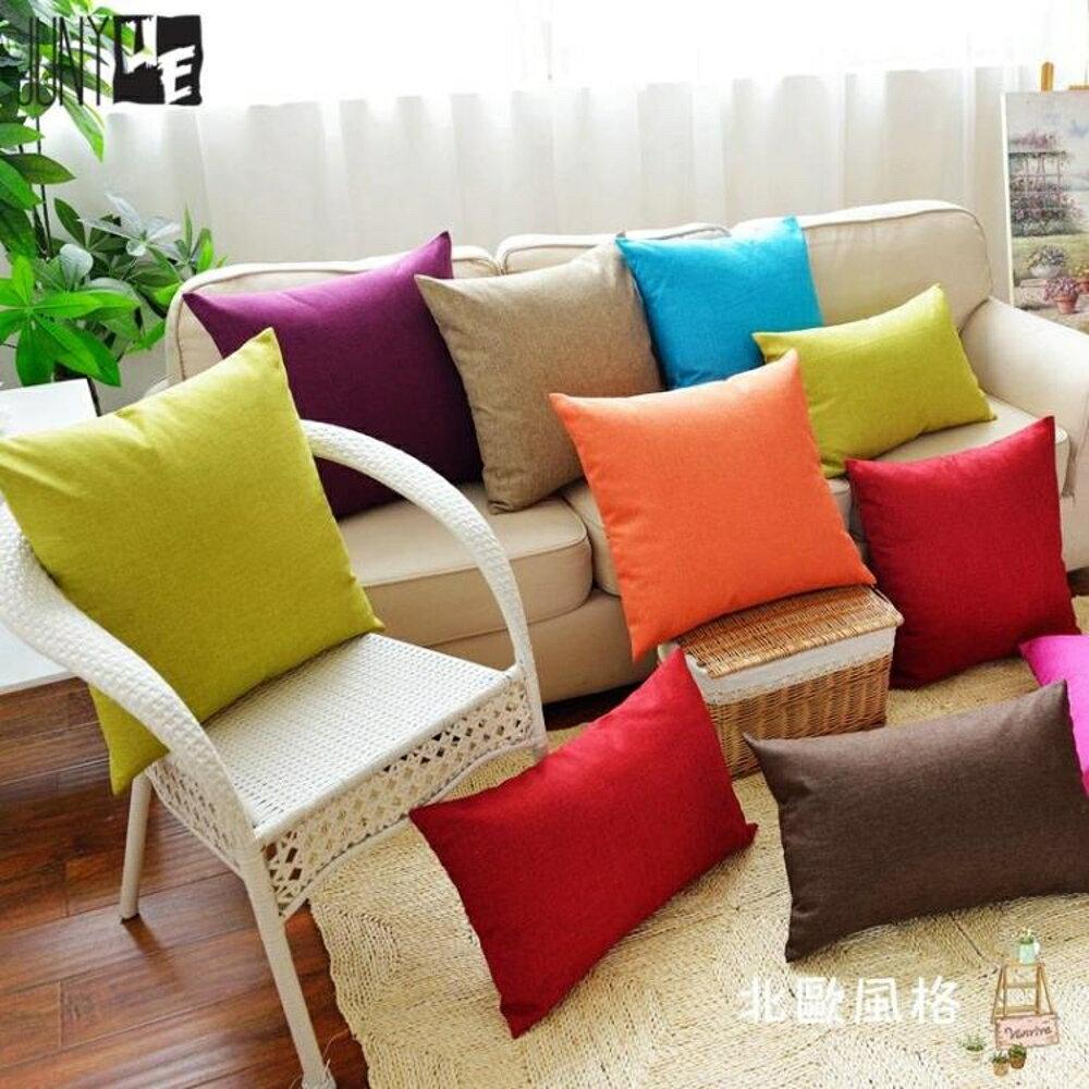 加厚純色簡約細亞麻抱枕沙發靠墊辦公室靠枕靠背套熱賣腰枕套訂做