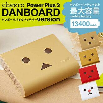 【UNIPRO】【免運費】cheero 阿愣 13400mAh 雙孔 行動電源 POWER BANK 紙箱人 日本Panasonic電芯 手機平板 抓寶可夢必備行頭