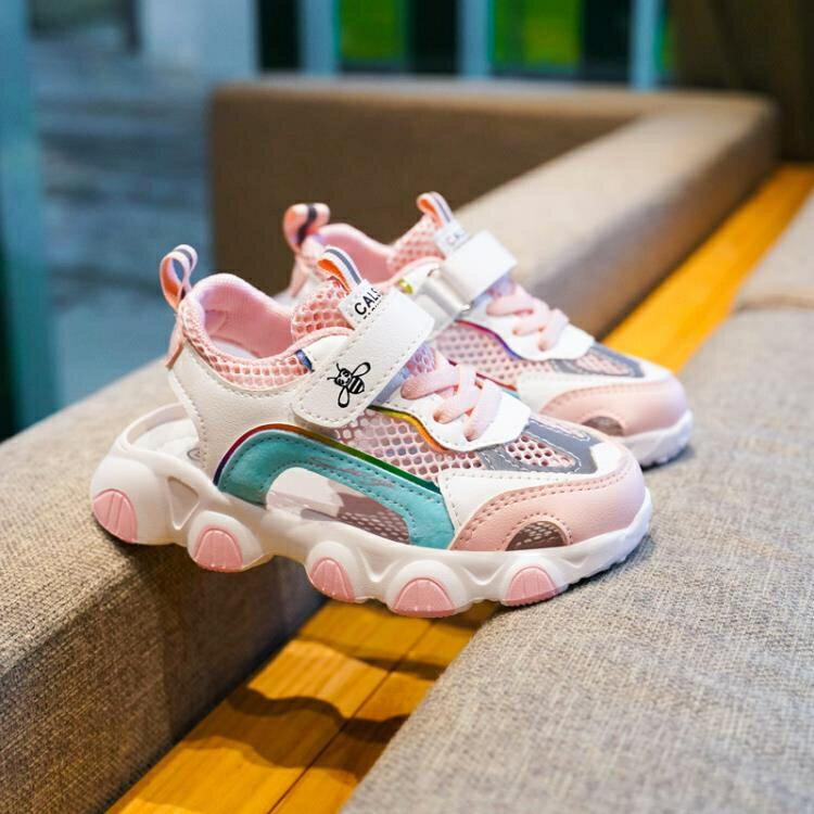 女童涼鞋 女童鞋夏季2021新款兒童運動涼鞋子中大童鏤空男童小女孩包頭時尚