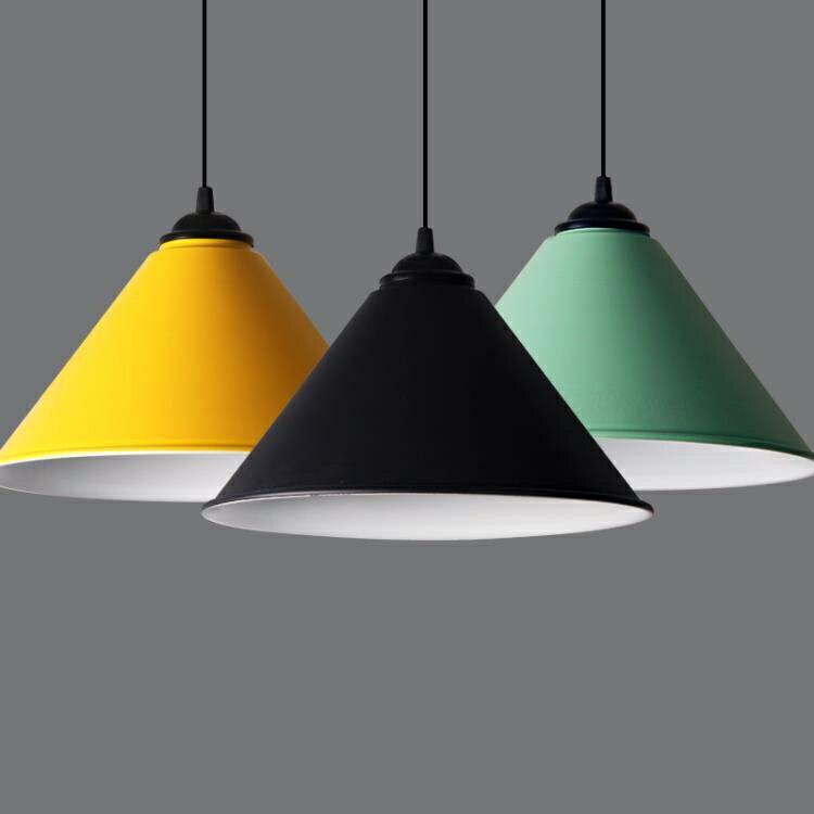 簡約吊燈燈罩現代單頭創意個性工業辦公室理發店餐廳馬卡龍外殼罩 NMS 四季小屋