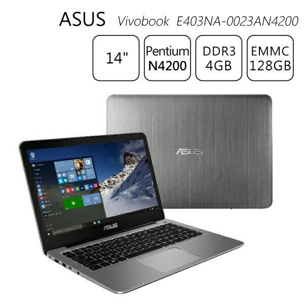 【送筆電包+滑鼠】ASUS VivoBook E403NA-0023AN4200 4G 128G 14吋輕薄筆電
