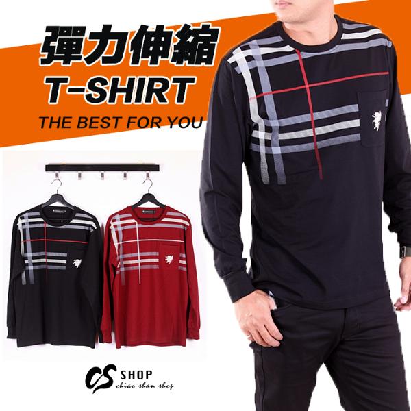 CS衣舖:CS衣舖質感萊卡彈性布料長袖T恤8251
