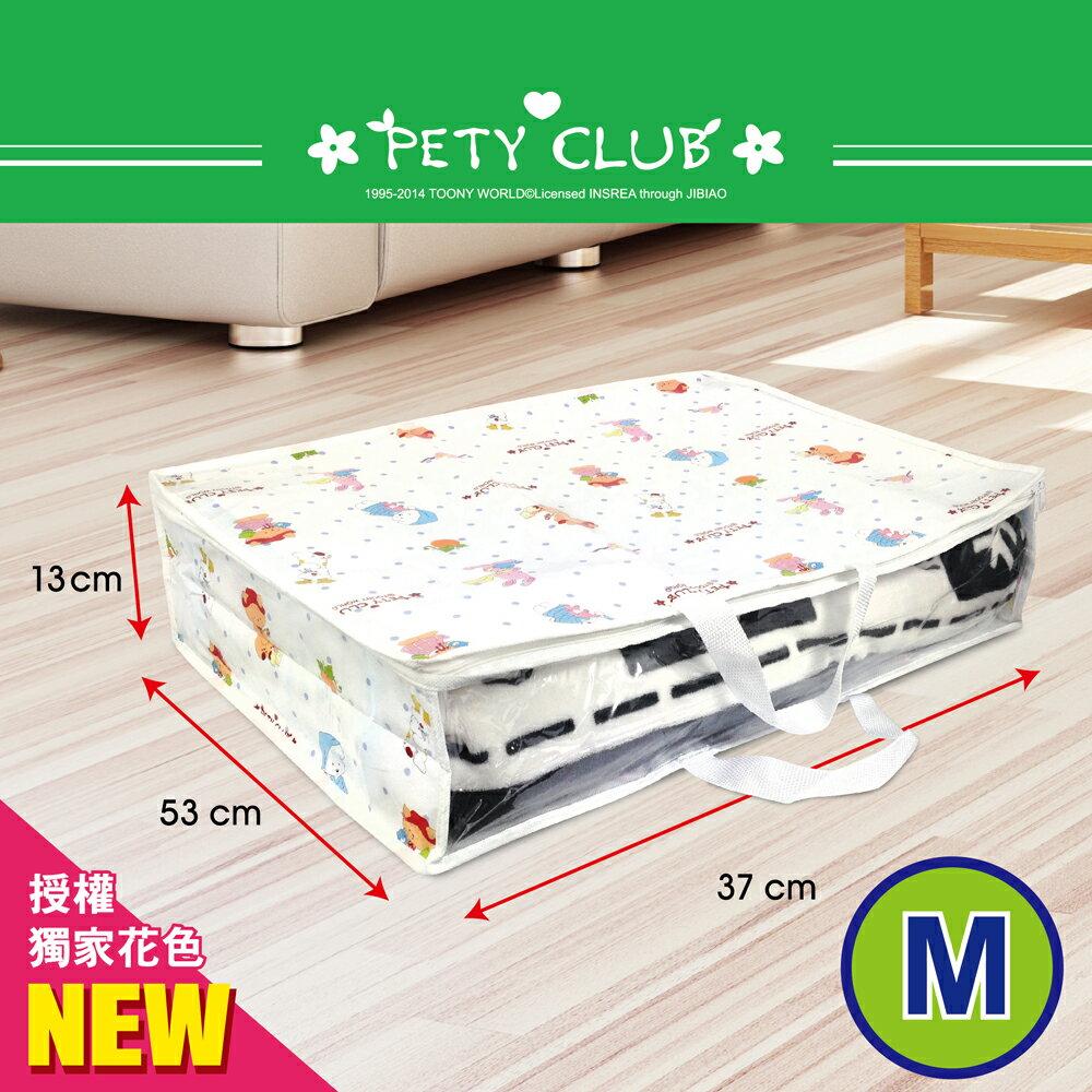 PETY CLUB衣物棉被整理袋-M(約53×37×13cm) / AS7675 韓國授權超可愛圖案.不織布透氣材質.床下收納.衣櫥收納.提把收納袋