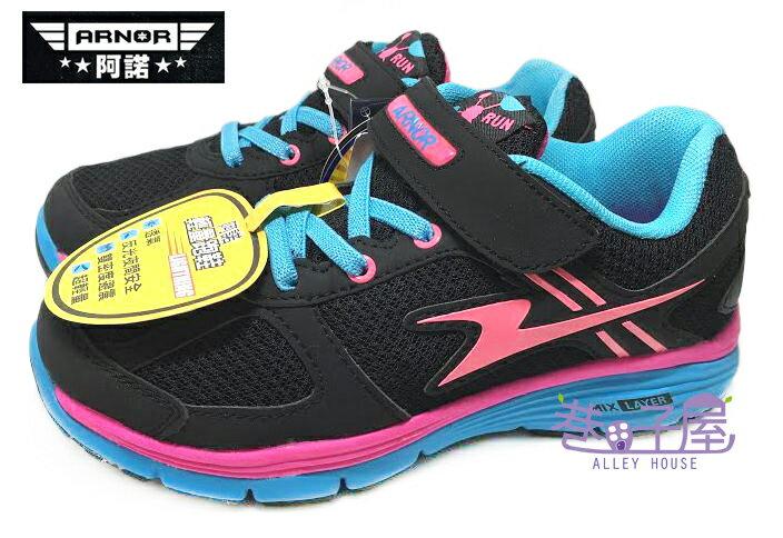【巷子屋】ARNOR阿諾 女童經典款超輕量運動慢跑鞋 [48802] 黑粉 超值價$398