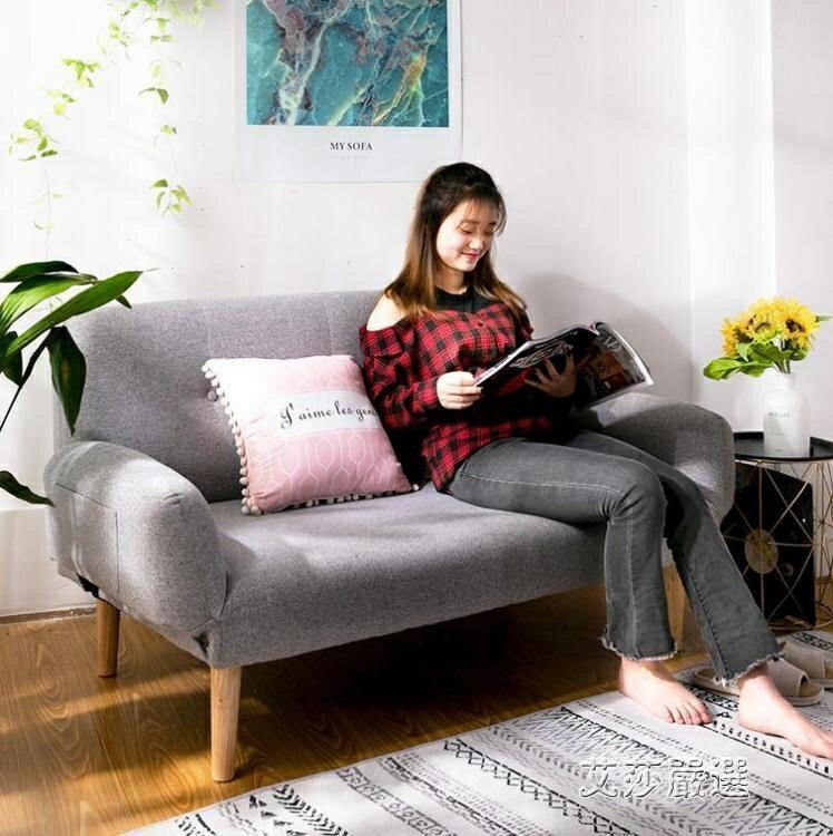 懶人沙發小戶型臥室簡易女孩單人雙人陽臺迷你小沙發床兩用網紅款