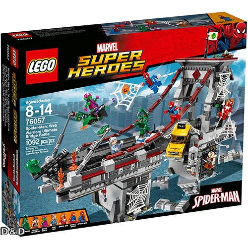 樂高LEGO 76057 SUPER HEROES 超級英雄系列 - 蜘蛛人 : Web Warriors Ultimate Bridge - 限時優惠好康折扣