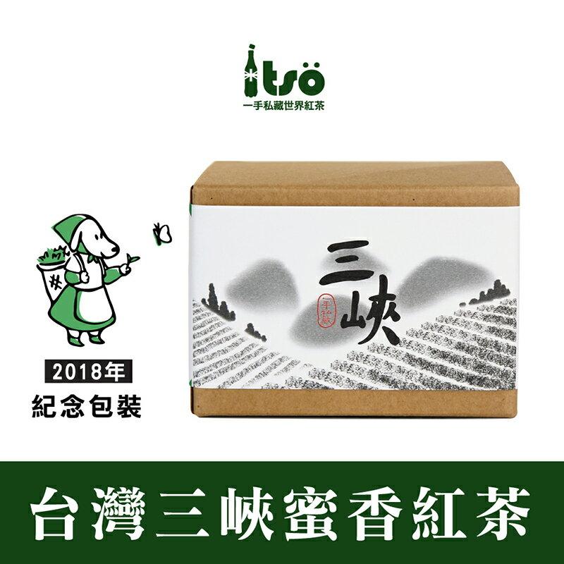 純癡茶|台灣三峽蜜香紅茶|40g盒裝散茶【ITSO一手世界茶館】 - 限時優惠好康折扣