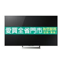SONY 索尼推薦到SONY65型4K聯網液晶電視KD-65X9000E含配送到府+標準安裝【愛買】