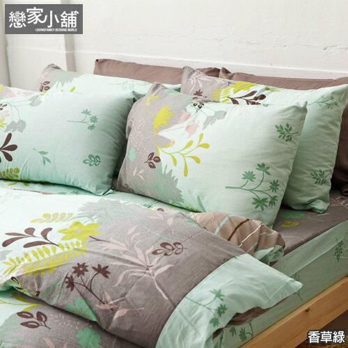 兩用被 / 雙人-100%純棉【香草綠】冬夏鋪棉兩用被,台灣製,戀家小舖C01-AAC205