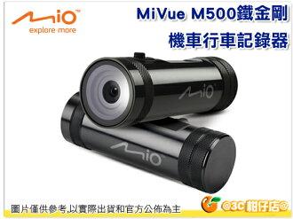 MIO MiVue M500 鐵金剛 機車 行車記錄器 F1.8大光圈 防水 夜拍 1080P 公司貨