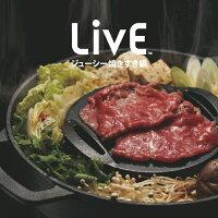日本DOSHISHA /  火烤兩用鍋 火鍋 (非IH對應)  / LCSK-12 / -日本必買 日本樂天代購(29700*1.4)/ 件件含運-日本樂天直送館-日本商品推薦