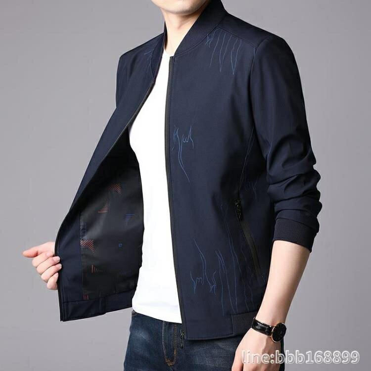 男生外套 男士春秋外套新款夾克男韓版潮流商務中青年寬鬆棒球領上衣服