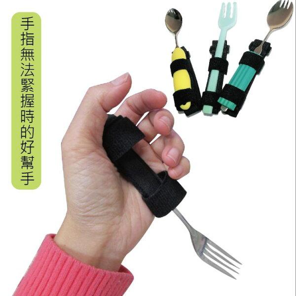 助握套-老人用品銀髮族多功能餐具套尼龍製[ZHCN1803]