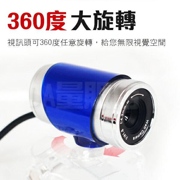 【預購】攝影機 USB 網路攝影機 夾式 桌立 電腦 清晰 webcam【130萬像素 無需驅動】顏色隨機(20-1733) 5