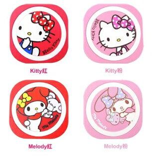 [富廉網]【HelloKitty】POWER-i8迷你無線充電板Kitty紅Kitty粉Melody紅Melody粉
