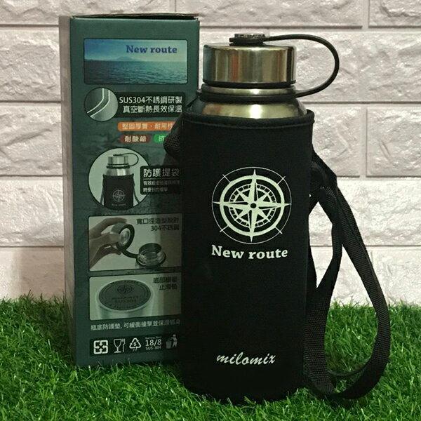 新航道保溫瓶附防護提袋900cc/1250cc/1500cc 保溫杯 外出型大容量保溫罐 保冰瓶 水壺 茶壺