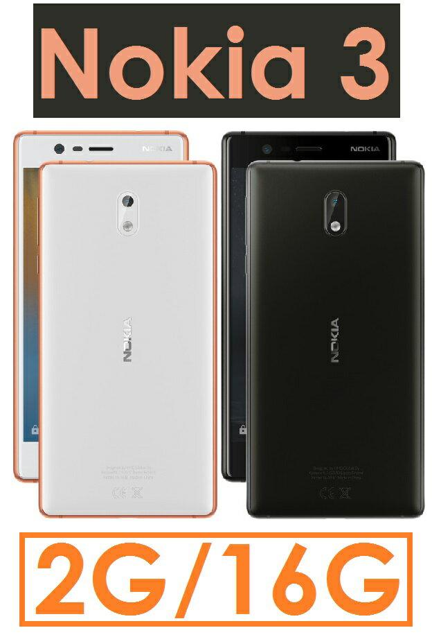 【原廠貨】諾基亞 NOKIA 3 四核心 5吋 2G/16G 4GLTE 智慧型手機●NOKIA3