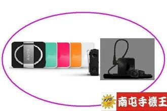 ←南屯手機王→Sony SBH-20 NFC多點連線/立體聲藍芽耳機(白色)~~ 【 宅配免運費】