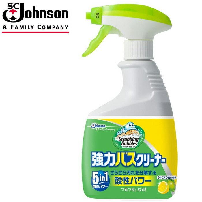 【日本SC Johnson】強力衛浴清潔劑400ml (柑橘萊姆)