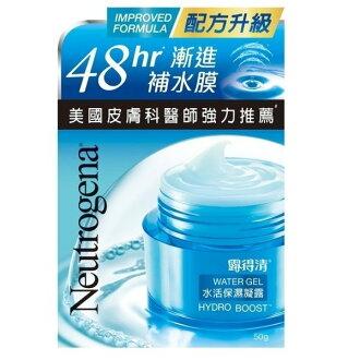 Neutrogena 露得清 水活保濕凝露(50g)/露得清水活保濕乳霜50g 全新公司貨