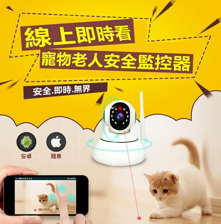 無線遠端監視器 遙控 網路 攝影機 免設定 IP CAM 看護 寵物嬰兒老人 店面防盜 鏡頭【RS492】