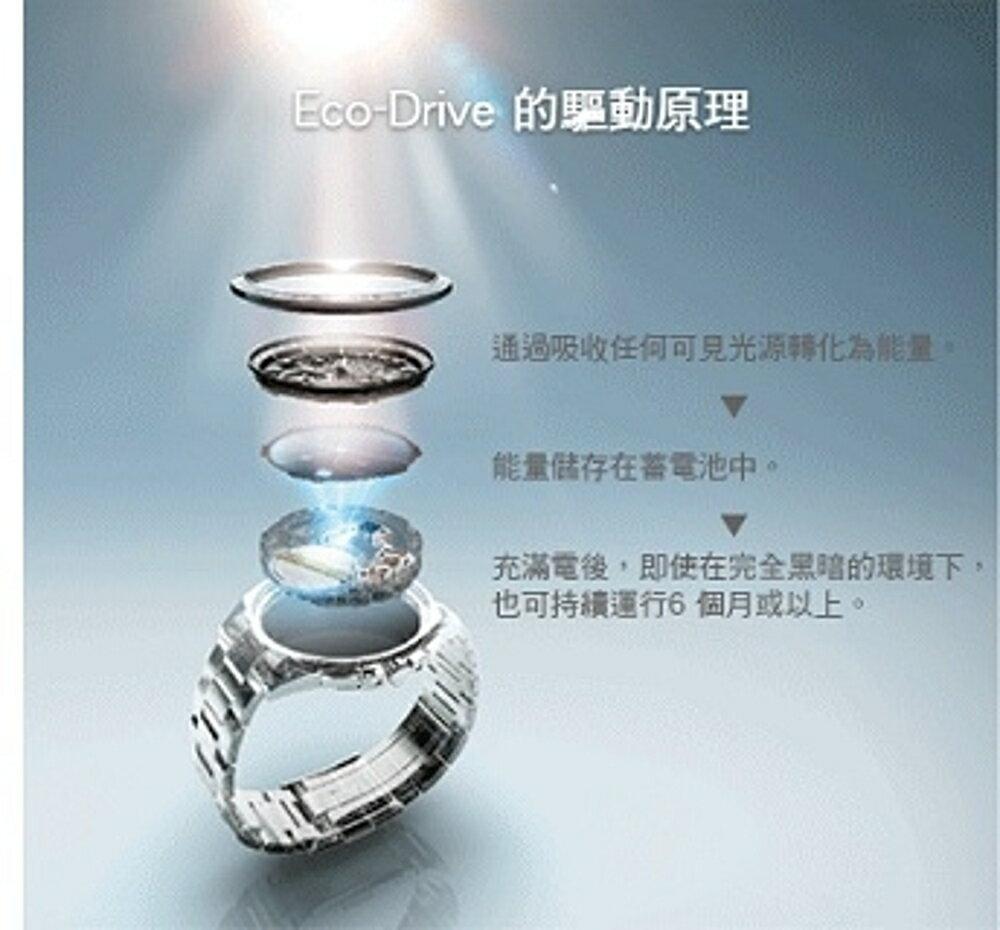 CITIZEN 星辰 光動能全球電波時計腕錶(AT8130-56E)黑/43mm