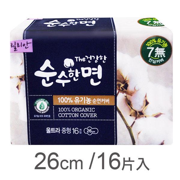 韓國秀智代言-莉蓮天然有機衛生棉 K804