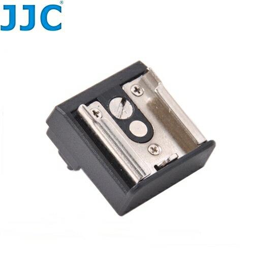 我愛買#JJC副廠Sony索尼NEX閃燈熱靴座轉換成ISO通用標準熱靴座MSA-10適NEX-5T NEX-5R NEX-5N NEX-F3 NEX-C3 NEX-3 NEX5 NEX3適mic太陽燈..