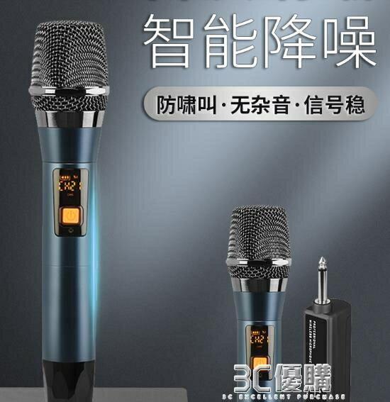 Qisheng奇聲無線話筒專業一拖二U段家用舞台戶外唱歌會議傳音麥克風 3C