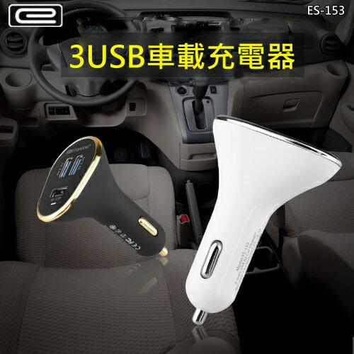 Earldom 3孔USB車充 6.3A USB車充 車用充電器 快速充電器 快充充電頭 手機平板 旅充 變壓器 2A