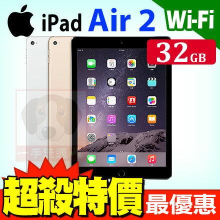 Apple iPad Air 2 Wi-Fi 32GB 蘋果第六代 iPad 平板電腦 免運費