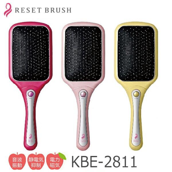 日本必買免運代購-KOIZUMI小泉成器音波磁氣美髮梳KBE-2811