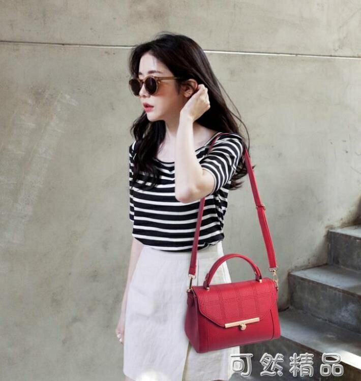 斜挎包女生手提包女款小包包新款潮簡約百搭迷你韓版單肩斜挎包時尚