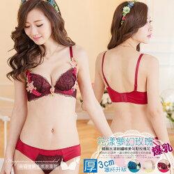 【伊黛爾】日系夢幻仙子玫瑰物語性感單內衣 - 野莓紅